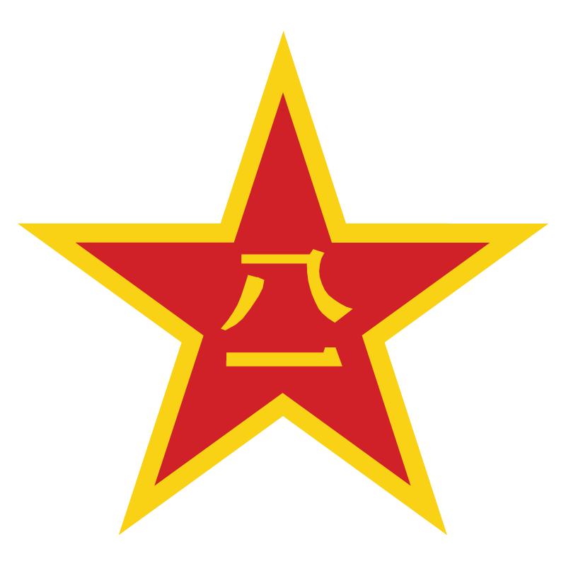 Ejército Popular de Liberación 10x10_PLA-Logo_V01
